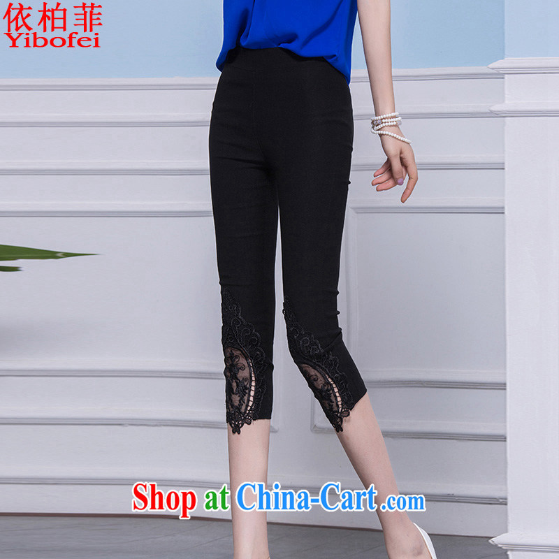 According to perfect thick MM larger beauty graphics thin 7 pants Korean fashion lace lace castor pants pencil pants solid pants female Y 2337 black M