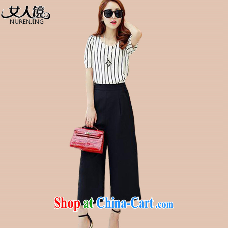 Woman mirror 2015 summer new stylish short-sleeve T-shirt small Hong Kong-wide leg trousers two piece _S 6225 streaks XL
