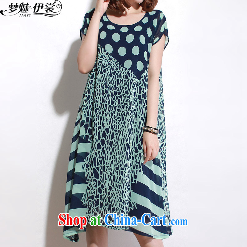 Director of the Advisory Committee summer is the XL women mm thick loose waves point streaks two-piece snow woven long skirt short-sleeved suits skirt blue and green loose all code