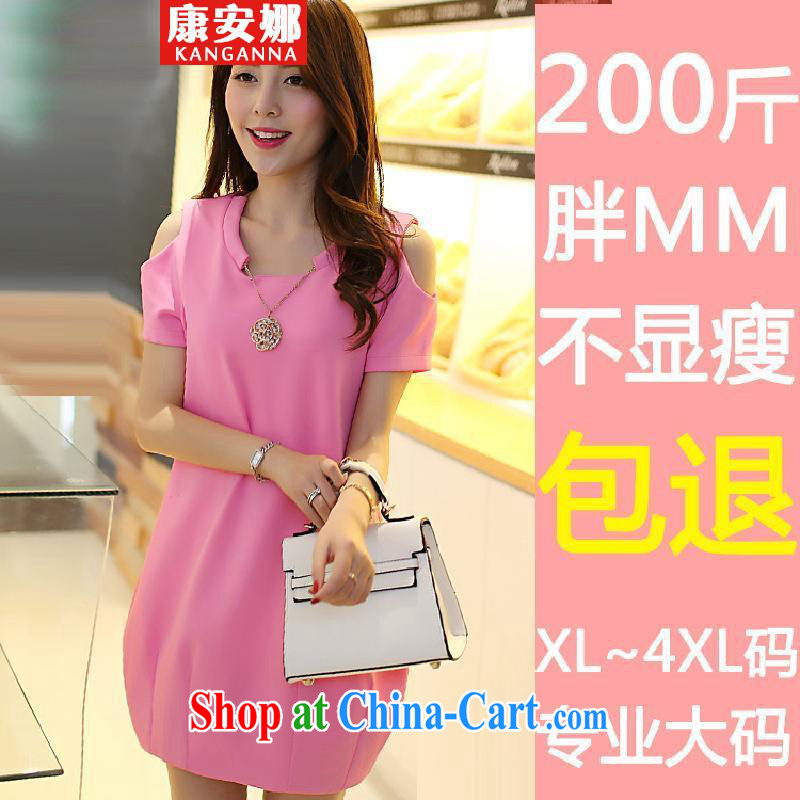 Anna of 2015 mm thick summer is the XL female Korean video thin beauty thick sister dress black large code XXXXL