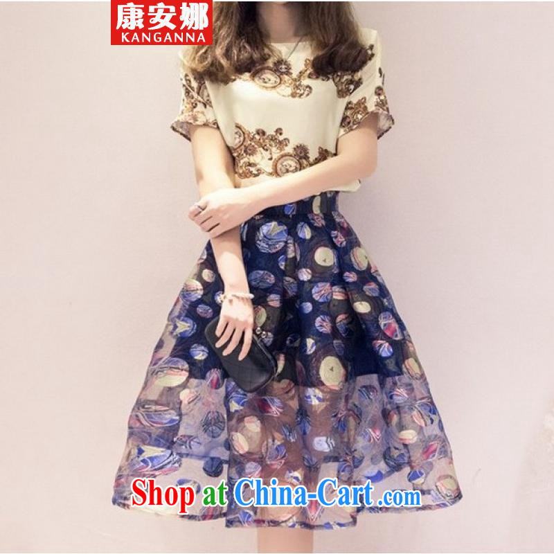 Anna AND THE ROOT yarn embroidery two package summer female stamp shaggy skirts dresses light gray M