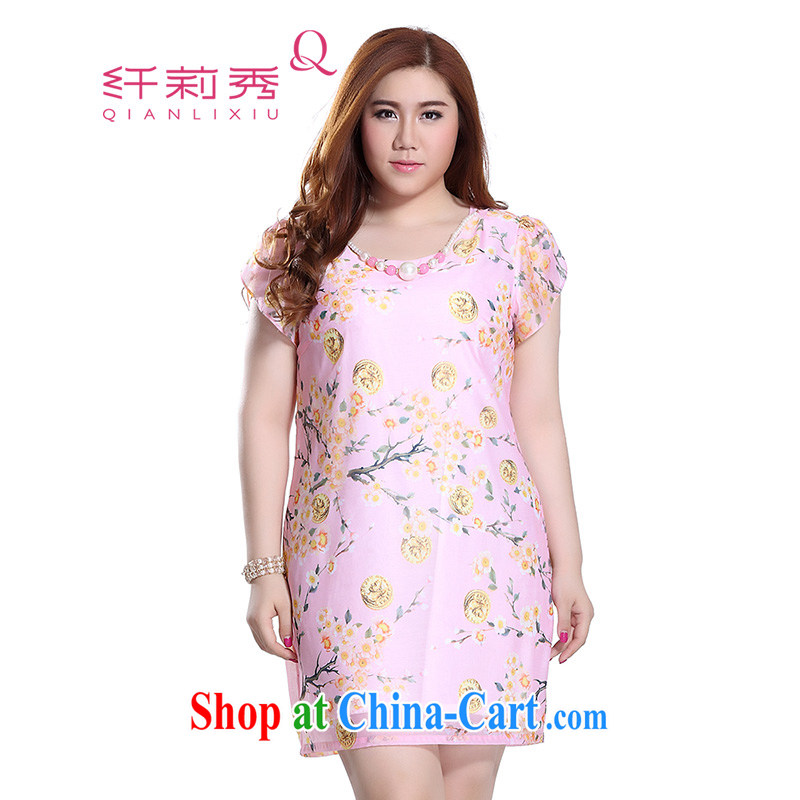 Slim LI Sau 2015 summer new, larger female European root yarn stamp dress _bead chain removable_ Q 7387 pink 3 XL
