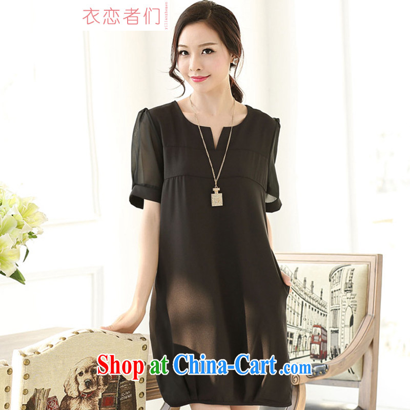 Yi Lian, 2015 new large, snow-woven dresses black XXXXL