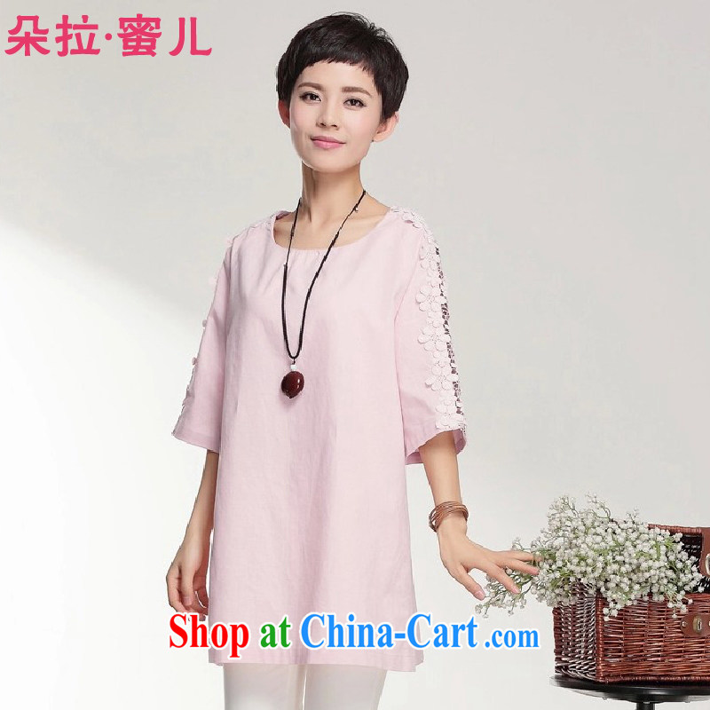 Dora, honey child 2015 summer new loose the code fresh arts 5 cuffs, long cotton shirt the shirt female 28,967 pink M