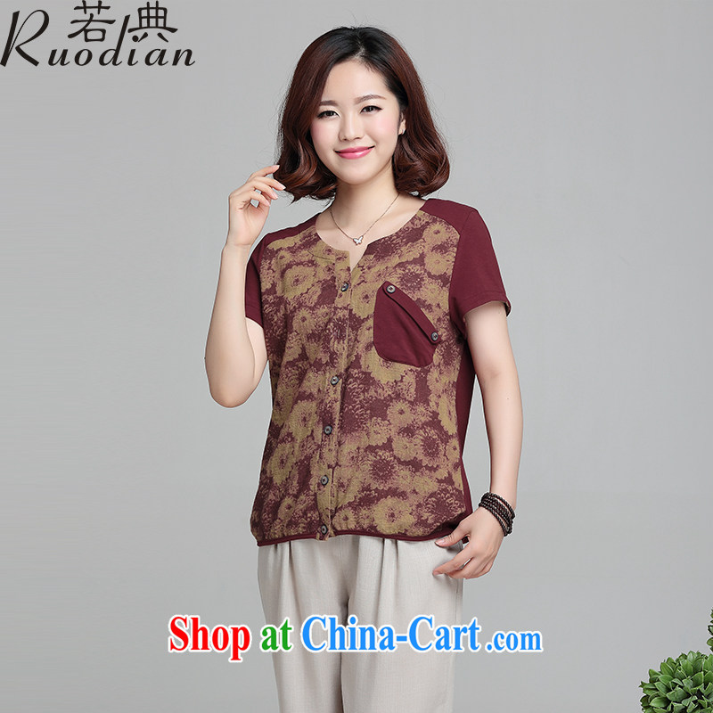 If so, older women summer short-sleeved cotton larger stylish short-sleeved mom with small V collar-stamp T shirts maroon 3XL
