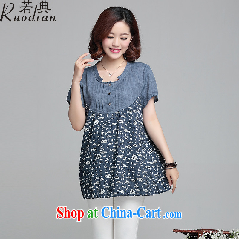 If code summer new baby clothes and indeed intensify, Mom is short-sleeved T shirt, old t-shirt hidden cyan 3 XL