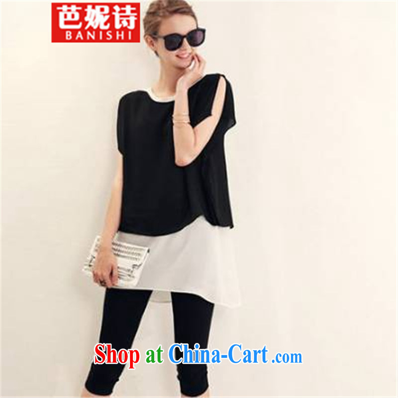 Hip Hop poetry Anne The ventricular hypertrophy, female fat MM summer graphics thin short-sleeved T shirts 7 pants leisure two-piece black XXXXL 140 - 150