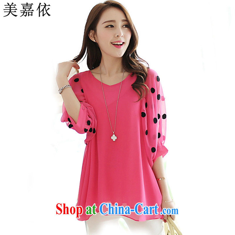 The Yi 2015 summer new Korean version of the greater code snow woven shirts thick mm loose bat sleeves V snow for woven shirts of 7197 red M
