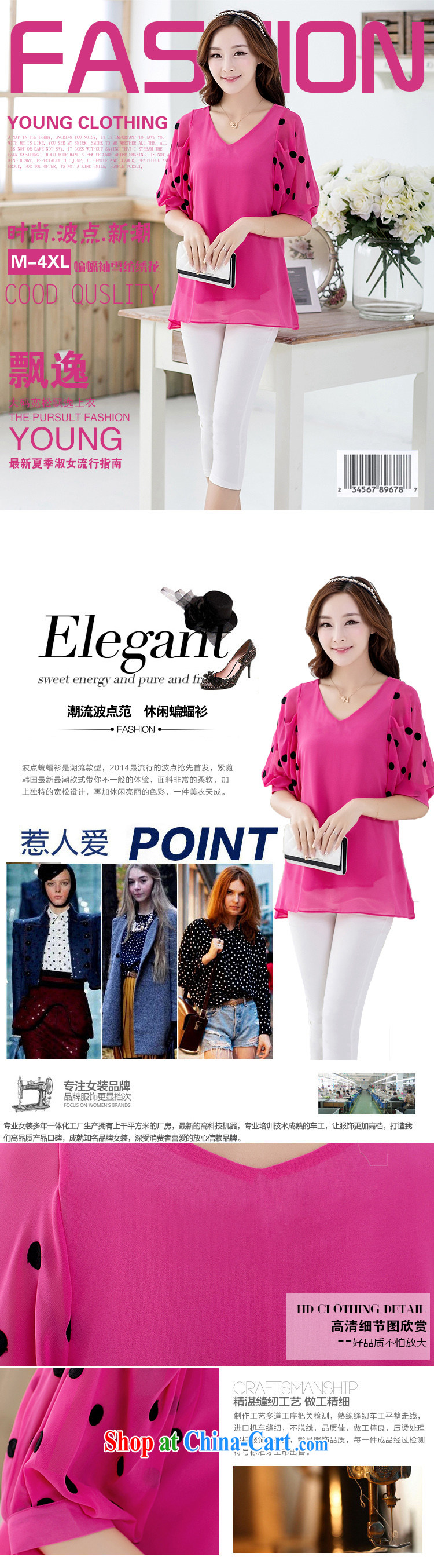 According to Korea Connie 2015 the code female Korean version the code loose bat sleeves, V-neck snow woven shirts of 1137 red XXXXL pictures, price, brand platters! Elections are good character, the national distribution, so why buy now enjoy more preferential! Health