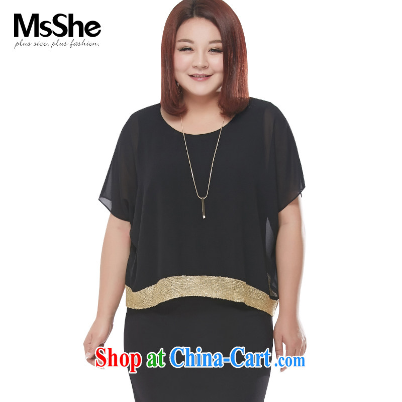 MSSHE XL girls 2015 new summer leave of two Kits Series spelling and skirt package and pre-sale 4427 Black - pre-sale 6.30 day 6 XL