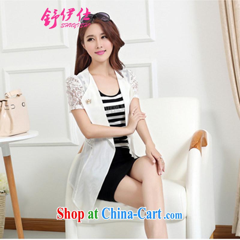 Shu, Shi-summer new, skirt set a large, female lace dress kit, Ms. King aura ground 100 two-piece the female clothing elegant attire white XXXXXL