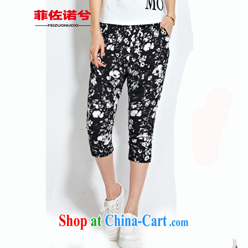 Philip Jordan, nullifying the code female summer mm thick and indeed intensify, stamp duty, 7 pants Elasticated waist relaxed pants small floral 6 XL
