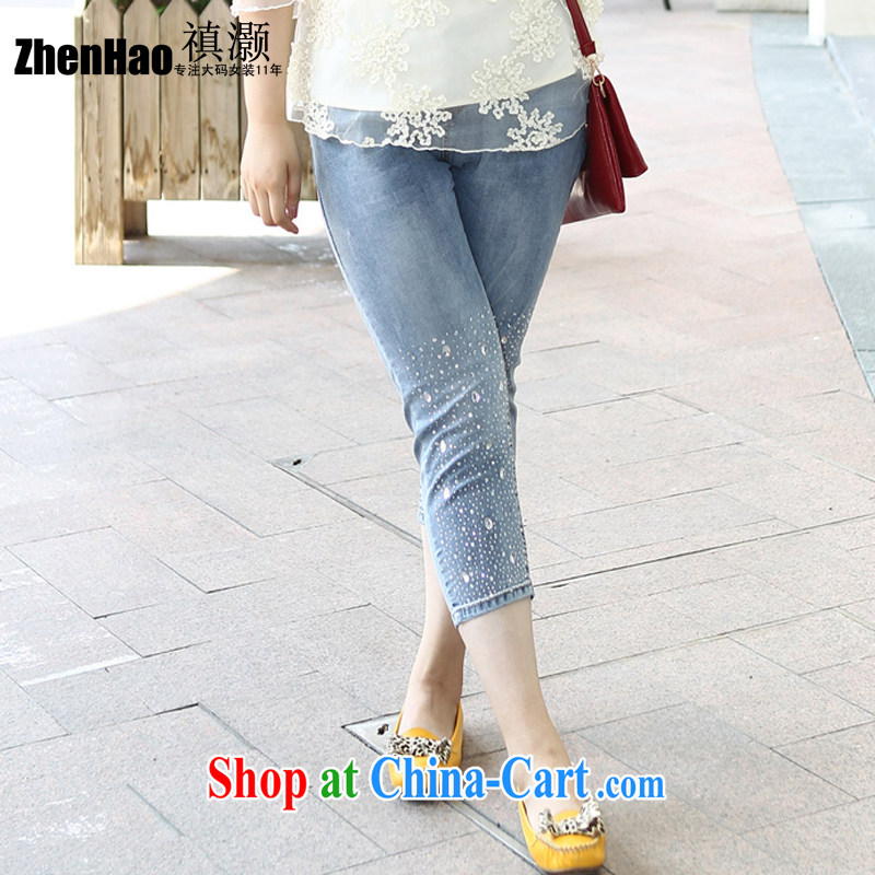 ? collective counters are spring and summer new, larger female thick mm sister Korean video thin Elastic waist in water drilling 77 pants pencil trousers jeans light blue 38 code _suitable for weight 165 jack_