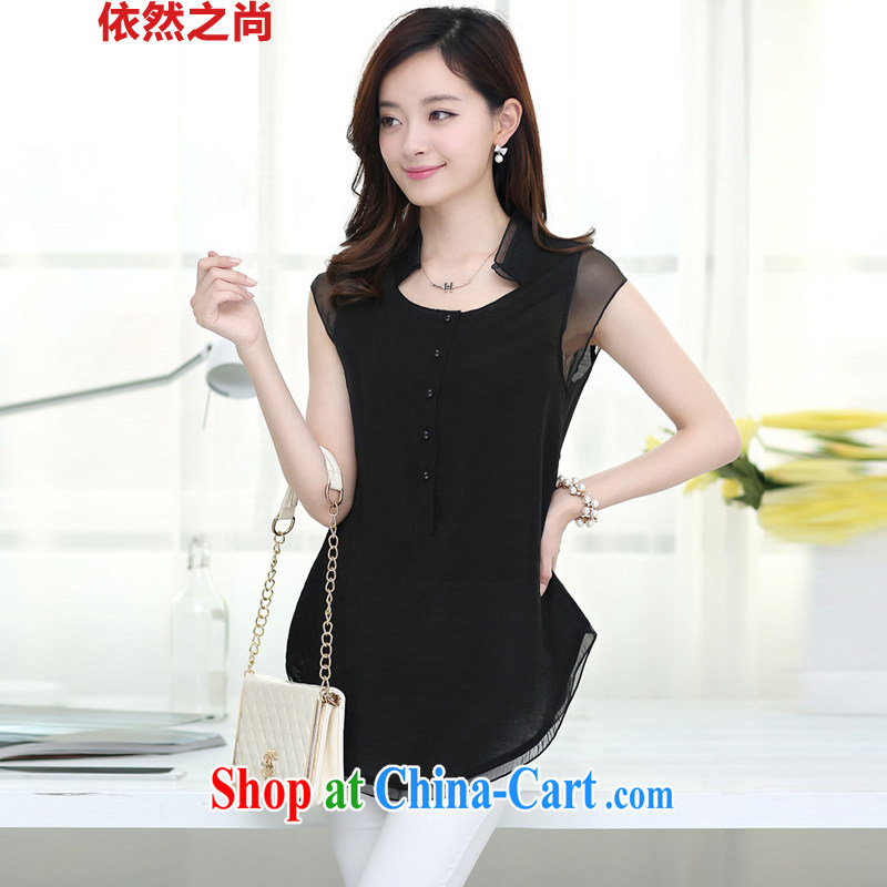 Still it is summer 2015 Korean Lace Embroidery short sleeve large Code women MM thick snow woven shirts female Y 5374 black M