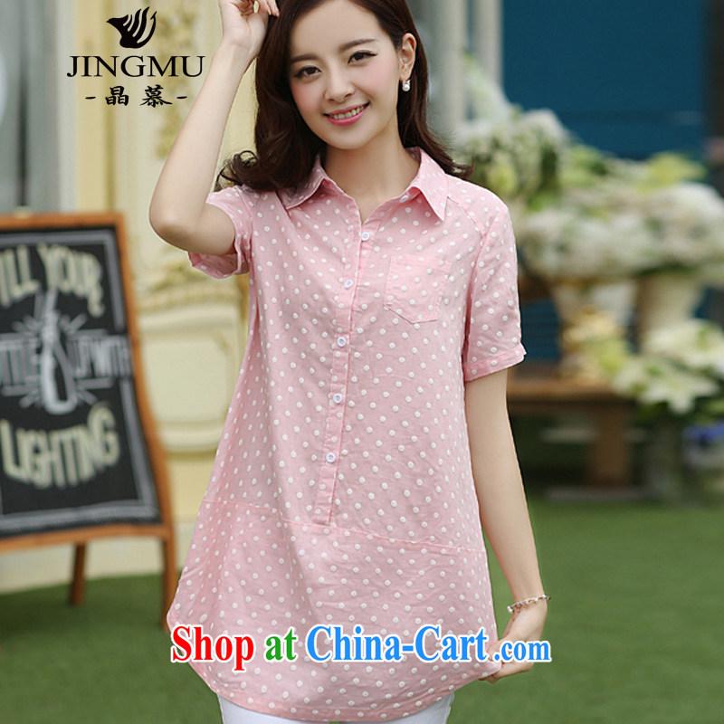Crystal Bermuda's code shirt summer 2015 new Korean cotton mA short-sleeve girls shirt, long sleeves shirt, loose the code t-shirt pink XL