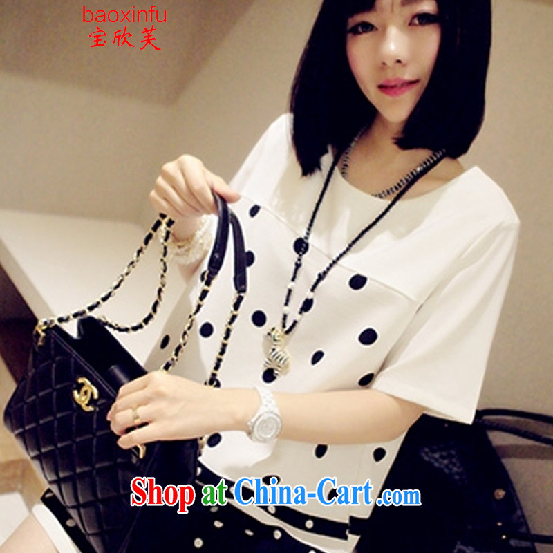 Baoxinfu summer 2015 XL female short-sleeve snow woven dresses Korean mm thick waves, snow-woven shirts 0864 white XL