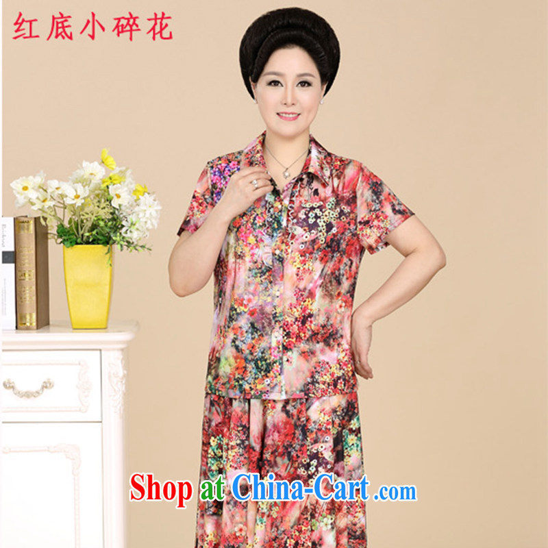 Where Kosovo, Mr Rafael Hui 2015 new mom with dress Kit female temperament and stylish large, middle-aged woman with her mother-in-law is a cool cotton short-sleeved shirt T body skirt female Red the small chopper 5 XL _180 - 190 _ jack