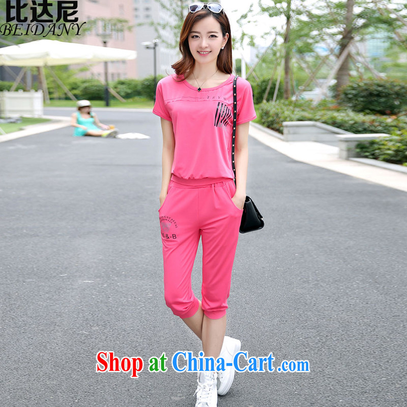 Ratio of 2015, thick MM summer sport and leisure package the code female Korean version of the new stylish short-sleeve two-piece red XL