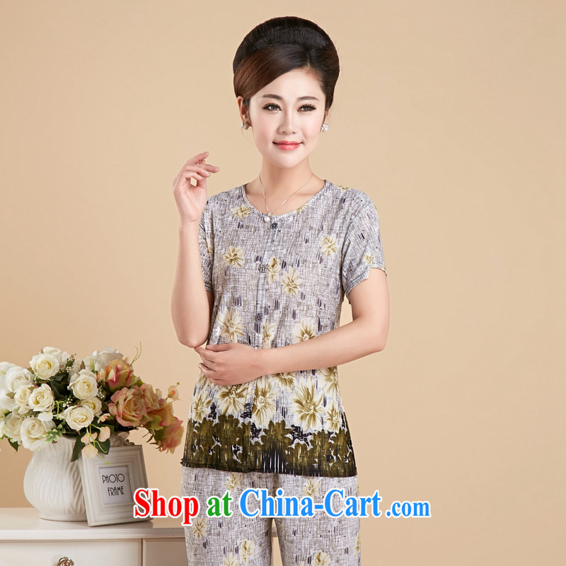 In RUILIBEIKA older female summer new stamp duty two-piece mother load short-sleeved ice silk T-shirt pants Kit green XXXL