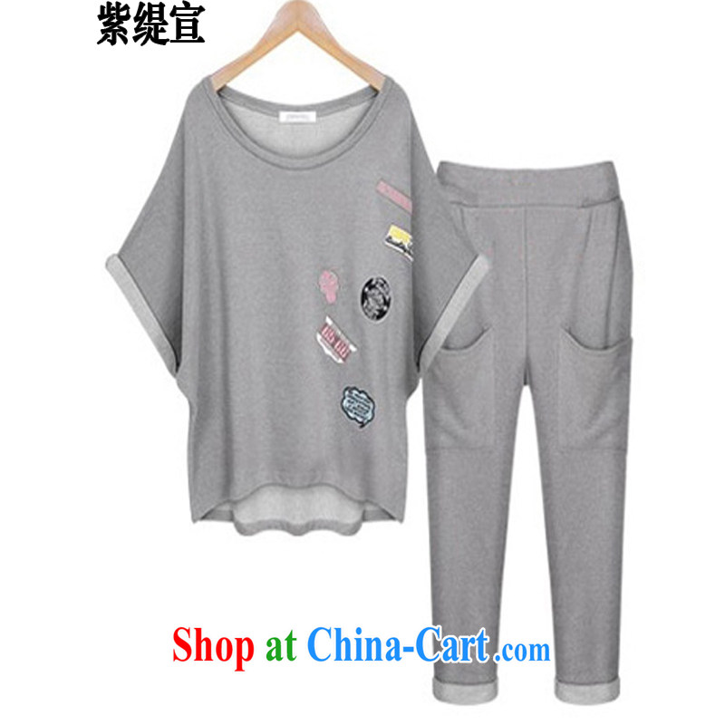 First and foremost economy summer sun new, large in Europe and America, ladies stylish casual two-piece with cotton T shirt T-shirt + 7 pants 1788_gray 3 XL 150 - 160 Jack left and right