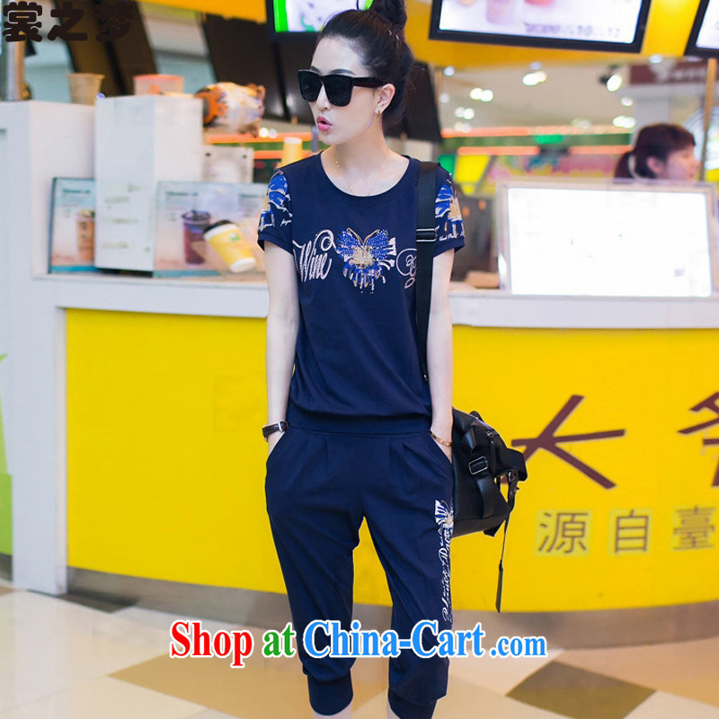 Advisory Committee's dream summer 2015 new short-sleeved shirt T female Kit 2015 Korean version the code loose 7 pants sport and leisure suite 8629 royal blue XXXL