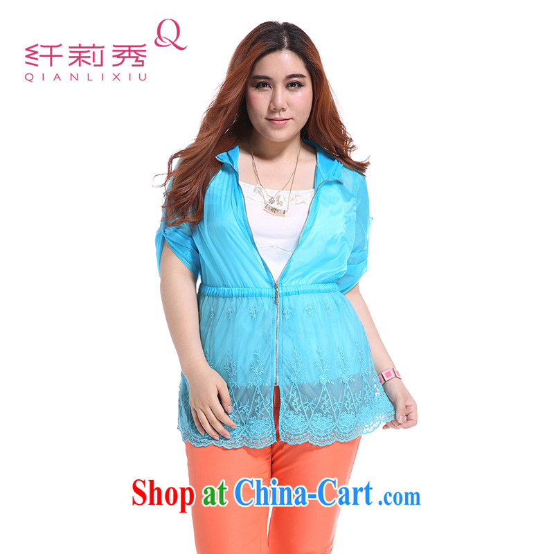 Slim Li-su summer 2014 new larger female stitching lace thin coat cardigan Q 5266 blue XL