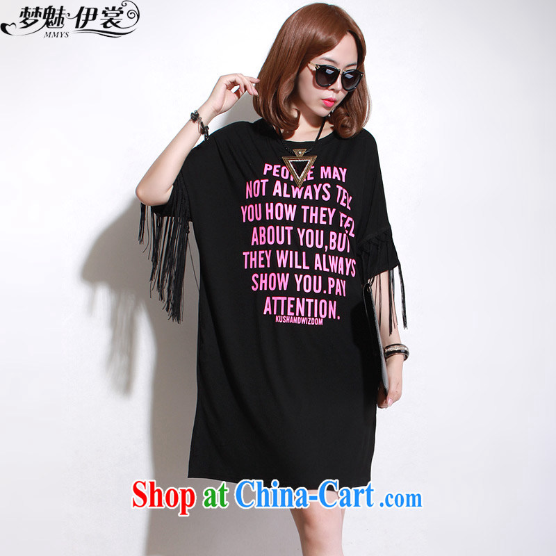Director of the Advisory Committee summer Korean loose video thin and thick XL girls thick mm flow in long T shirts short-sleeved a skirt of red letters loose all code