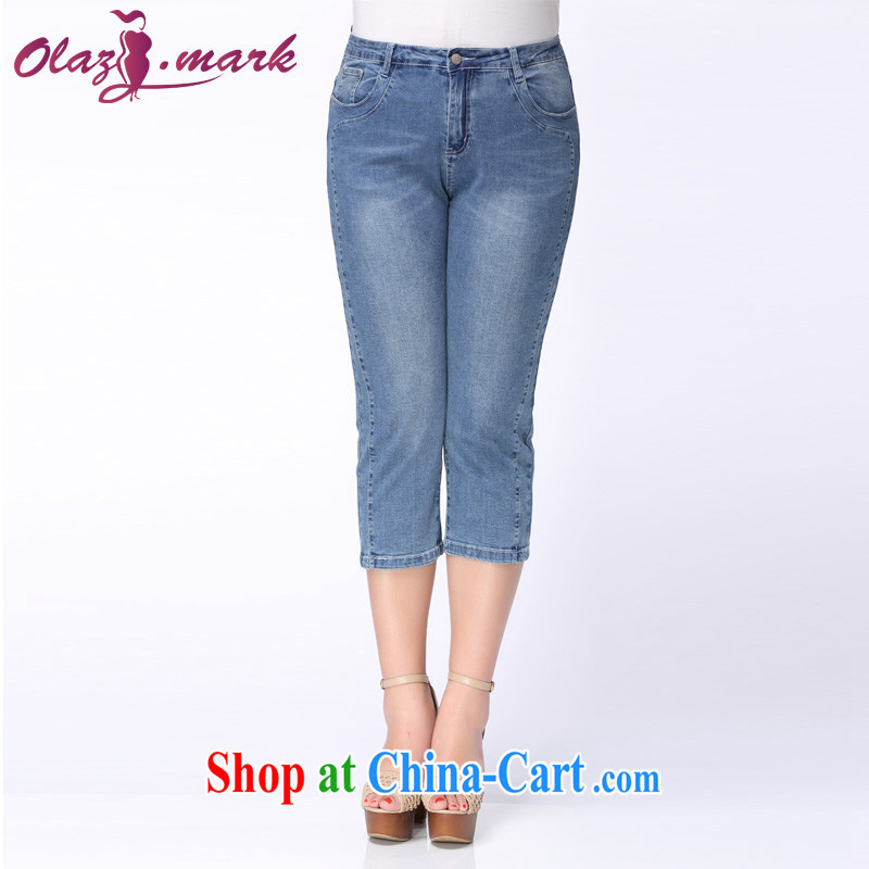 The Erez mark the Erez 2015 summer new, larger ladies' denim jeans Korean mm thick and indeed increase graphics thin 7 pants girls 4044 blue 38 _recommended waist 95 cm left and right_