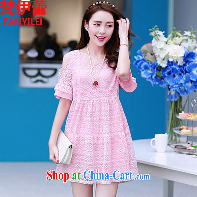 Van Gogh, ballet summer 2015 new emphasis on her sister and indeed increase code female loose video thin solid color round-collar short-sleeve cuffs dress pink large code XXXXL