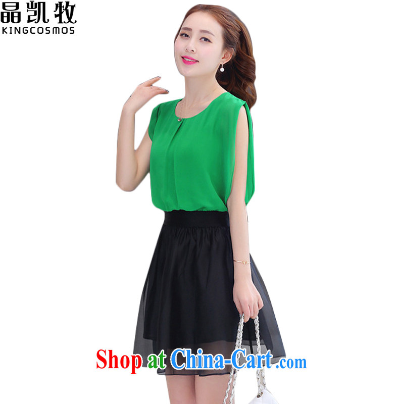 crystal, the dresses girls decorated in a video thin leave two snow woven dot stamp A field skirt LP B 005 - Green XL
