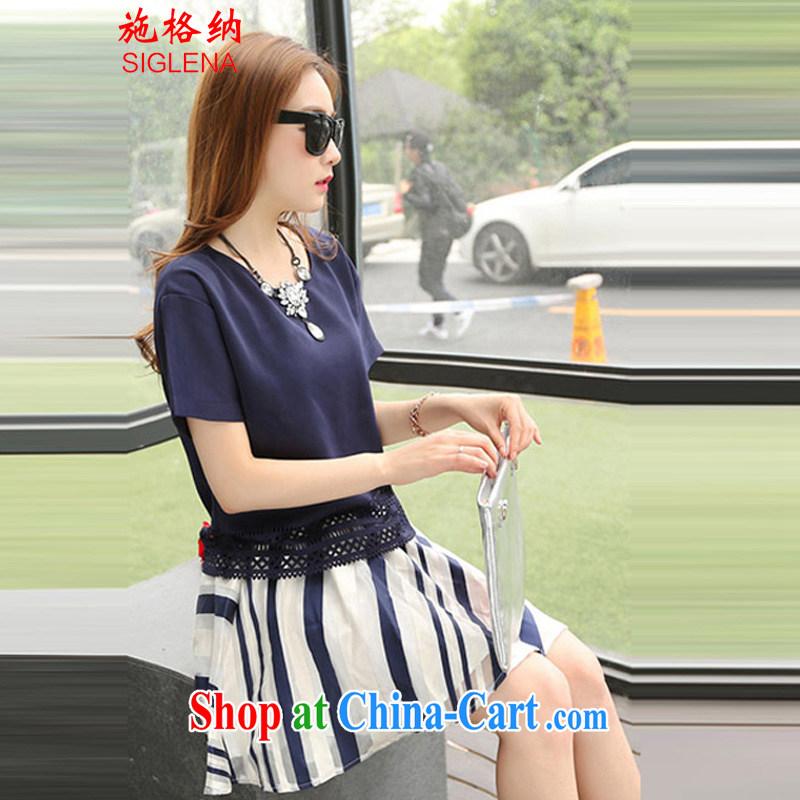 Rate the 2015 summer new dresses XL dress Korean short-sleeved thick sister two-piece 200 Jack 9922 dark blue XXXXL