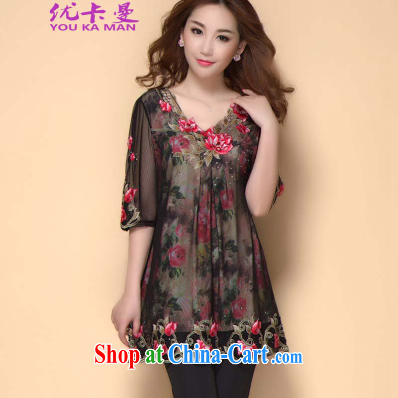 Optimization, the code mother load in 2015 older new hot drill nails Pearl embroidery dresses two piece set with _2030 big red code XXXL