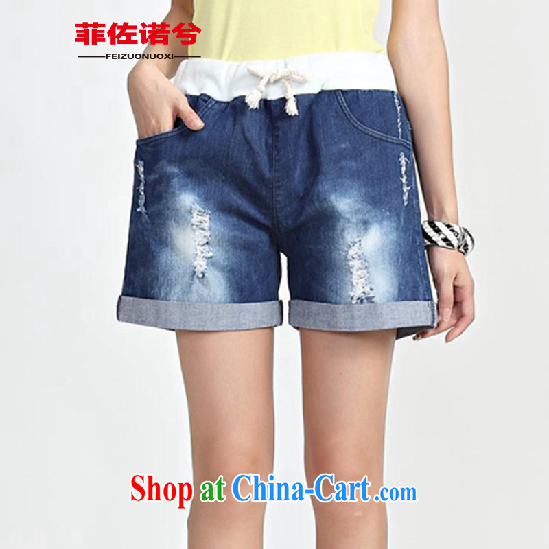 Philip Jordan, nullifying the code female pants casual pants mm thick and indeed intensify, with jeans girls holes hot pants denim blue 4XL