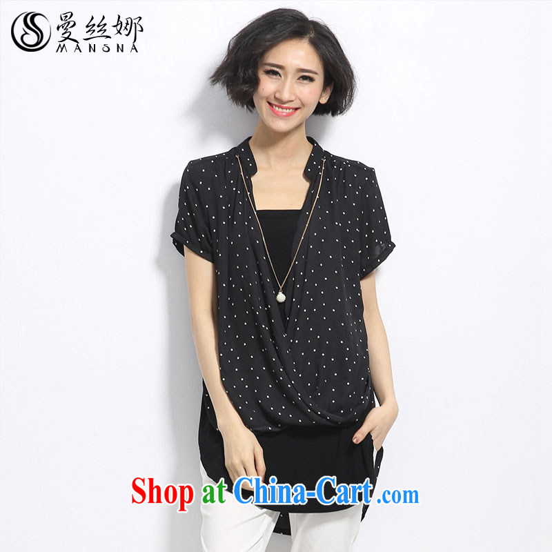 Cayman population of high-end large, female fat MM summer 2015 new Korean Beauty video skinny, for wave-shirt black 4XL