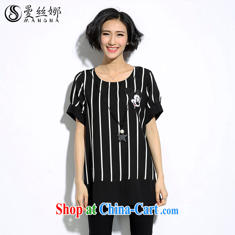 Cayman population of high-end large, female fat MM summer 2015 Card, black and white striped loose video thin T shirt black 4 XL