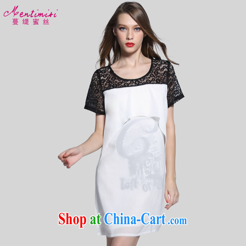 Mephidross economy honey, and indeed increase, female summer 2015 new thick sister Openwork lace stitching snow woven dresses 2820 large white code XL 125 Jack left and right
