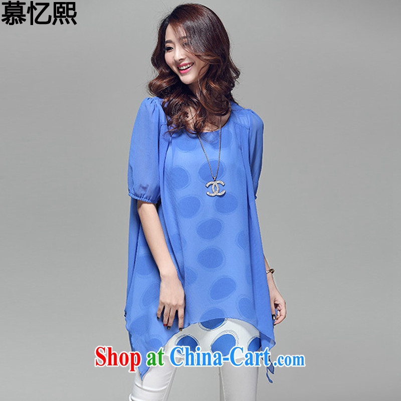The recall-hee 2015 summer new, larger female thick mm short-sleeved loose, long dress 0074 blue XXXL recommendations 150 - 170 jack