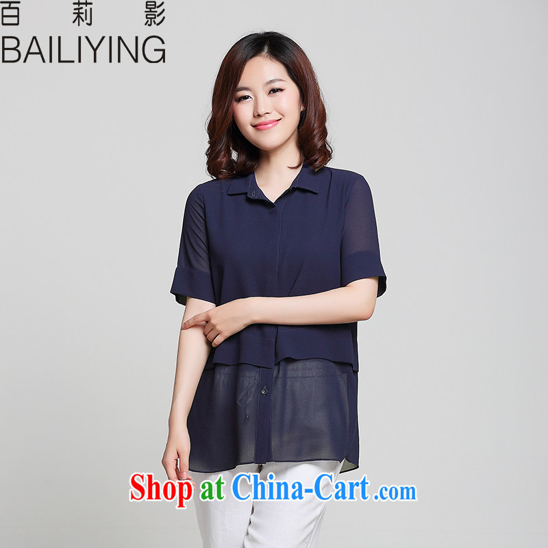 100. She is indeed the XL female 2015 mm thick Summer Snow woven shirts long T shirt short-sleeved thick sister cardigan hidden cyan 2 XL