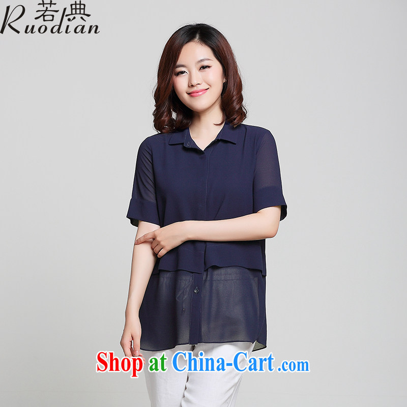 If the Criminal Code female snow woven shirts thick mm loose video thin summer leave of two parts, long, short-sleeved shirt T-shirt hidden cyan M