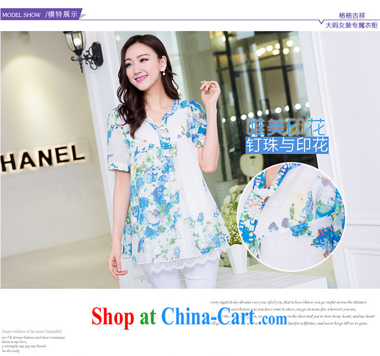 Huan Zhu Ge Ge Ge 2015 and indeed increase, female summer new thick mm video thin lace lace stylish stamp T shirt, long T-shirt girls 5261 blue 3 XL pictures, price, brand platters! Elections are good character, the national distribution, so why buy now enjoy more preferential! Health