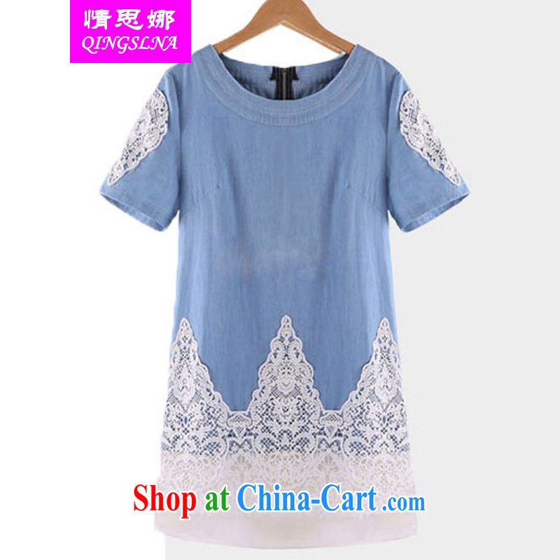 And Cisco's 2015 new summer larger thick MM European site cowboy stitching lace, long dresses girls picture color XL