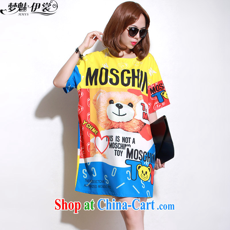 Director of the Advisory Committee summer lax in Europe and America video thin Leisure Centers mm and indeed increase, female, long T shirt short-sleeve double-yi skirt around the Cubs loose all code