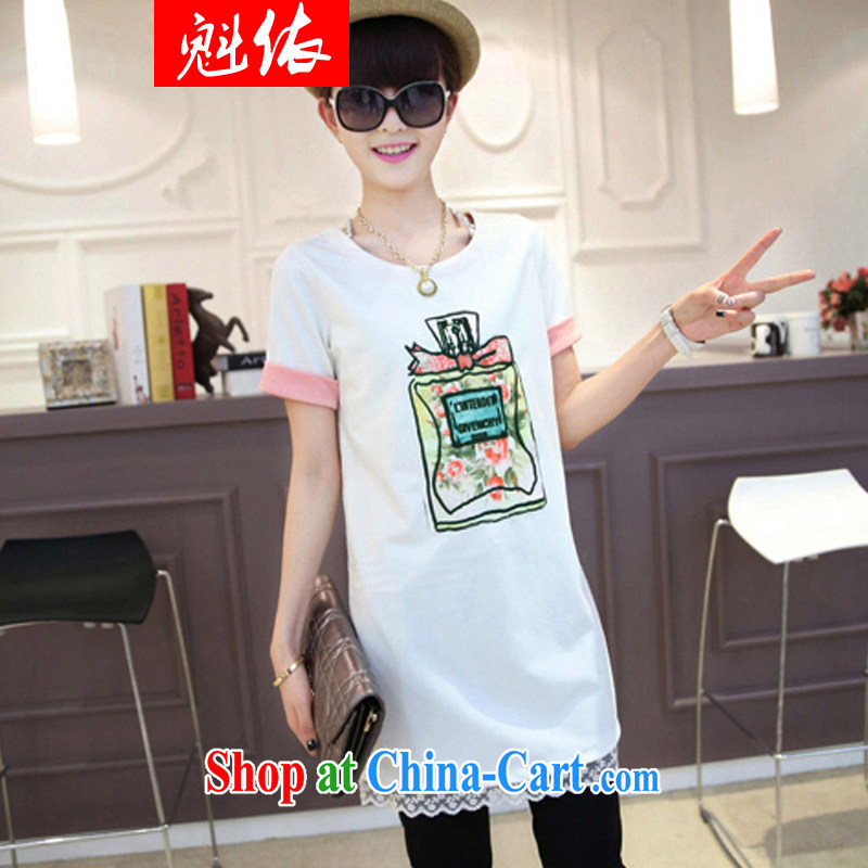 Quebec in accordance with the 2015 code female summer new thick mm and indeed intensify dresses Korean Jack loose video thin short-sleeved T-shirt white XXXL