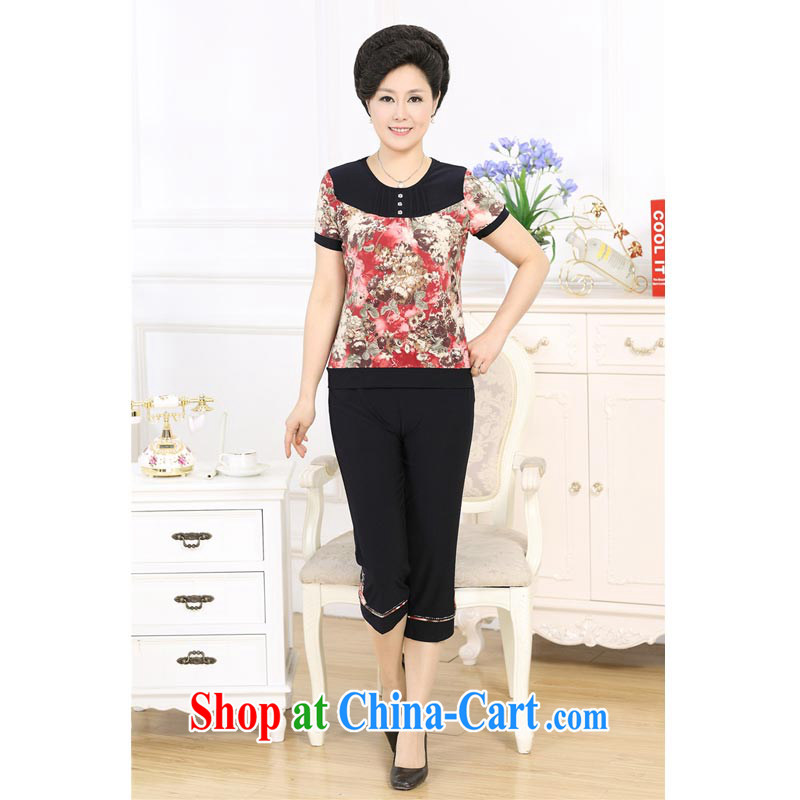 Middle-aged and older female Kit Mother's Day mom with summer maximum code short-sleeve shirt T middle-aged women wearing two-piece saffron XL