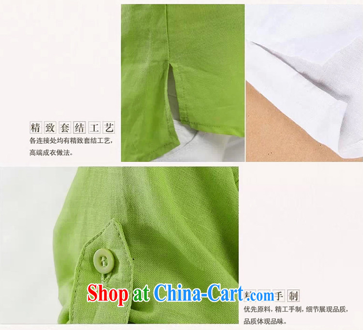 spring and summer, the code is simple and casual cotton the female shirt linen blouses, women, literature and fearless young man the the shirt large foreign trade code white XXXL pictures, price, brand platters! Elections are good character, the national distribution, so why buy now enjoy more preferential! Health
