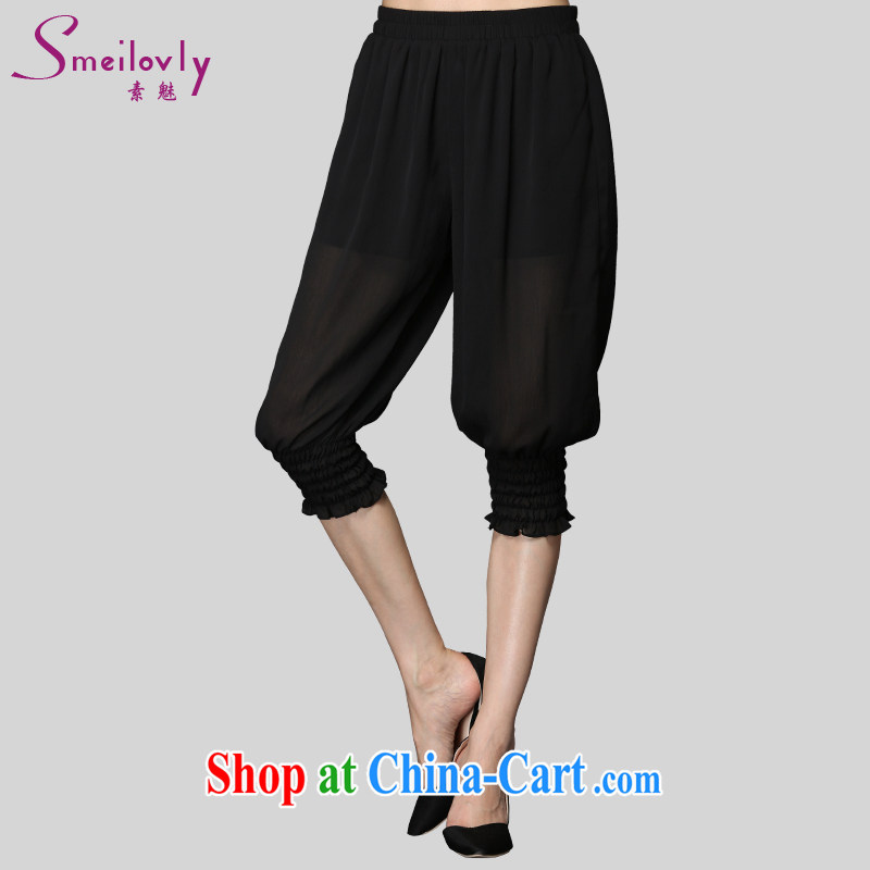 Director of summer 2015 with new 200 jack and indeed increase, female high pop-up elastic snow woven shorts 7 pants 9207 black large code 4 180 XL about Jack
