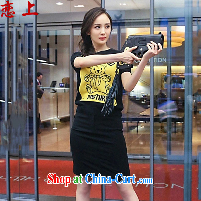Love, Dr YEUNG Sum, with thick MM the fat XL female 200 Jack video thin summer, long dress 3736 black XXXXXL