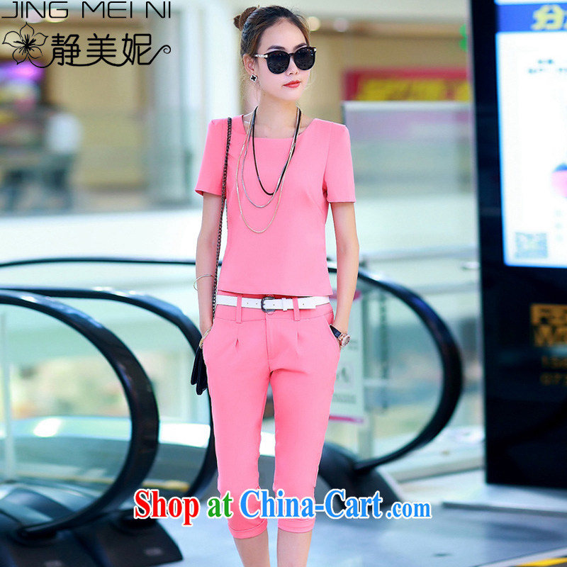 The Minnie 2015 summer new Korean small fragrant wind leisure two piece set with J of 26,374 red XL