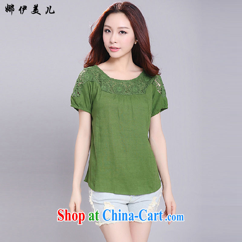 Indeed, the US's summer 2015 new larger female Korean Beauty graphics thin cotton Ma short-sleeved T-shirt girl summer 6523 army green M