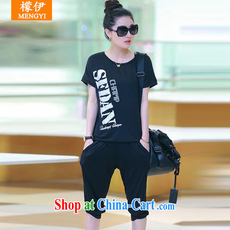Was the 2015 ad and indeed XL women mm thick summer Korean thick sister graphics thin sport and leisure package 200 Jack Q 816 black XXXXL